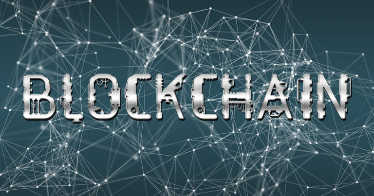 uses of blockchain